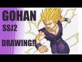 【Dragon Ball GOHAN SSJ2】絵本作家がスーパーサイヤ人2孫悟飯を描いてみた!